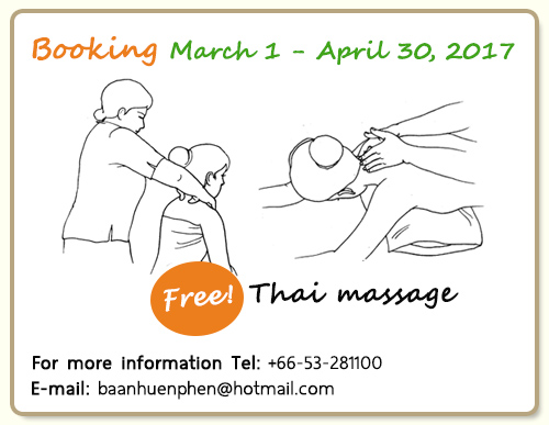 promotion-massage